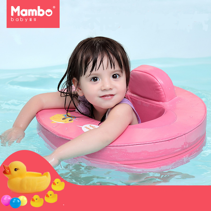 Free  inflatable Solid no need pump baby kids swim ring seat float Swim Trainer Accessories for swimming Pool toy ring for baby commercial sea inflatable blue water slide with pool and arch for kids