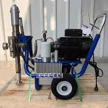 Профессиональная электрическая распылительная машина, большая Жилая/промышленная/Коммерческая малярная машина 5000 Вт 220 В JT-960