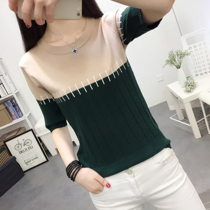 2018 Autumn Womens Slim Fit knitted Sweater Top Femme Korean Pull Tight Ladies Casual Shirts Pullover Summer Knitwear