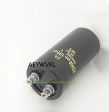 100v 22000uf 50x105mm High Quality Electrolytic capacitor Radial  22000UF 100V