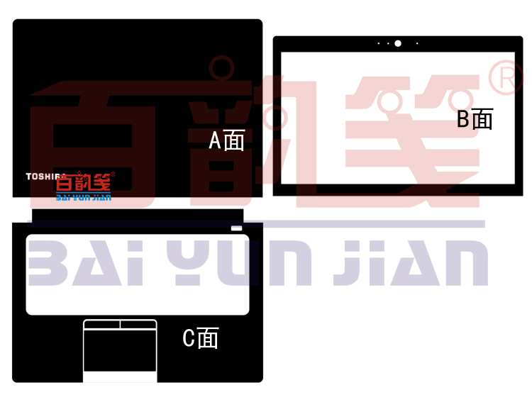 Carbon Fiber Vinyl Skin Stickers Cover Guard For Toshiba Portege Z40T Z40 Z40T-B Z40T-A Z40-A Z40-B 14-inch