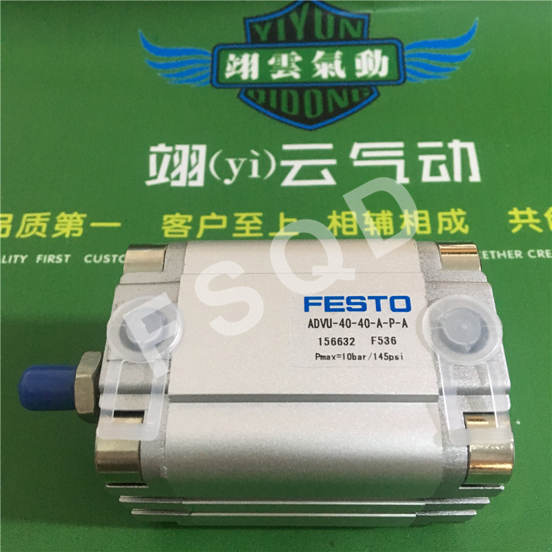 ADVU-40-30-A-P-A ADVU-40-35-A-P-A ADVU-40-40-A-P-A ADVU-40-45-APA FESTO cylinders Pneumatic power tools