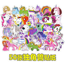 46pcs/pack Waterproof PVC Unicorn Stickers Toys for MotoCar Suitcase Laptop Luggage Stickers for Children Toys