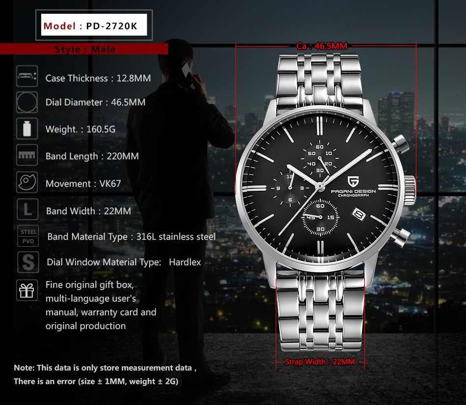 Moda casual relógio masculino à prova d30 água 30m simples relógios de quartzo marca luxo pagani design relojes hombre 2018 relogio masculino