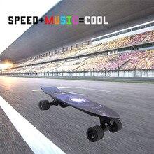 新しい電気スケートボード音楽軽量スクーターeスケートボードe自転車リチウム電池大人のための