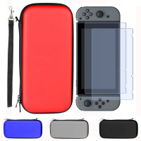 Hard Carrying Storage Bag For Nintend Switch Travel Carry Case With 2PCS HD Tempered Glass Screen