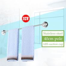 Stainless Steel Towel Rack TPE Glue+Vacuum Cup Double Reinforcement Bathroom Kitchen Shelf 40cm Pole Holder