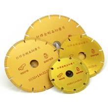 2pcs Brazed diamond dry slice cutting saw blade for stone,marble,tiles,glass,ceramics, vitrified brick, cast iron pipe GJ008 diatool 2pcs 300mm vacuum brazed diamond blade for all purpose for stone iron steel 12 demolition blade