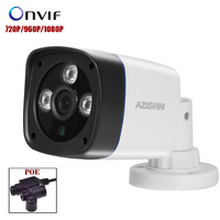 HOBOVISIN 48V PoE Surveillance Camera IP 720P 960P 1080P P2P ONVIF Outdoor Security CCTV Bullet Camera