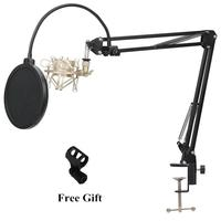 New NB 35 Microphone Scissor Arm Stand Mic Clip Holder and Table Mounting Clamp&NW Filter Windscreen Shield & Metal Mount Kit