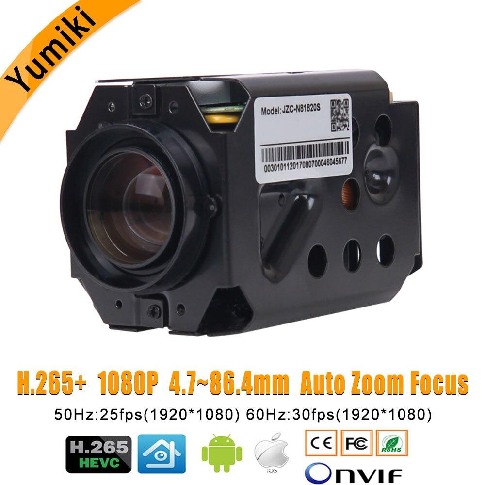H.265+ 1080P IP Camera Board Module Hi3516D+1/2.8