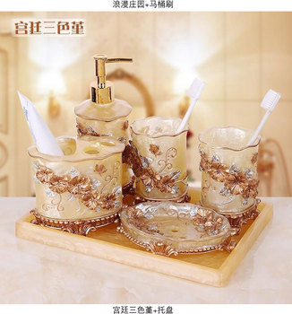 wedding decoration New Resin Bathroom Five-piece Washing Suit Toilet Household Articles Bath and Wedding Gifts