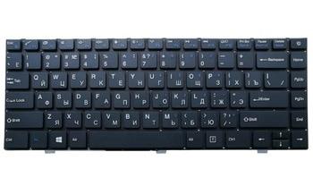 Brand new Laptop keyboard replacement For Prestigio Smartbook 133sRU Backlit teclado