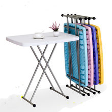 Household folding table student children study desk bedside computer desk portable outdoor lifting table writing desk(China)