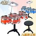Jazz drum set com cadeira crianças educação infantil brinquedo instrumento de percussão para crianças presente de aniversário