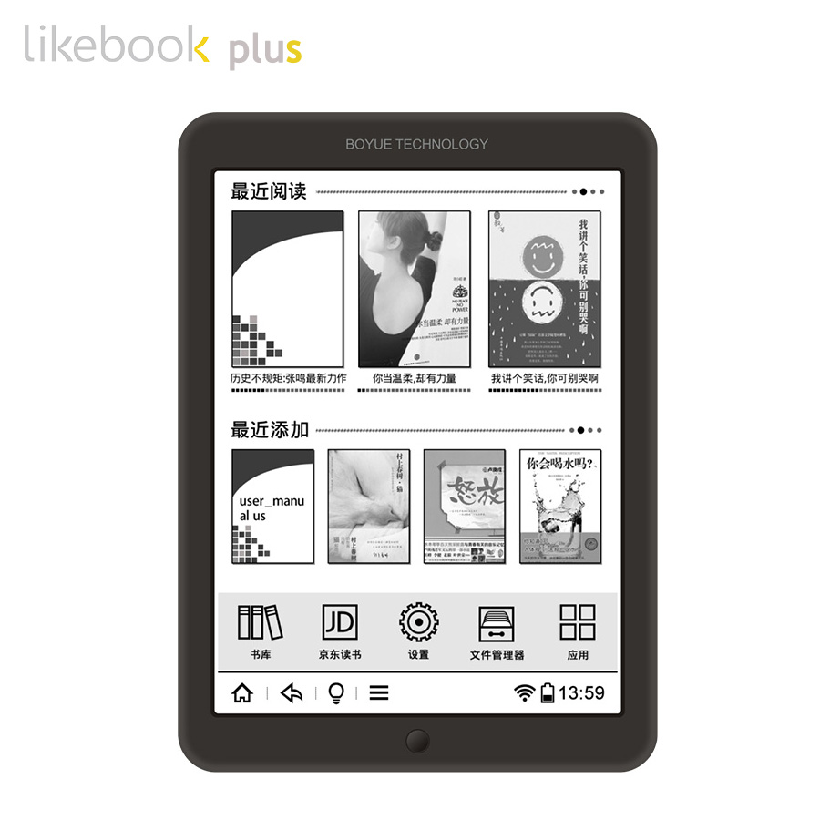 BOYUE Likebook Plus/Paper 7.8 inch ebook Reader touch screen 300ppi e-reader 1G/16GB Bluetooth wifi Backlight e-book ereader huawei mate x dobravel