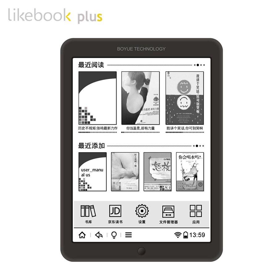 BOYUE Likebook プラス/紙 7.8 インチ電子ブックリーダーのタッチスクリーン 300ppi e リーダー 1 グラム/16 ギガバイト bluetooth 無線 lan バックライト電子書籍 e リーダー  グループ上の 家電製品 からの eBookリーダー の中 1