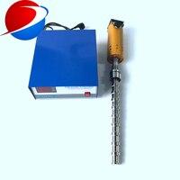 معدات الاستخلاص بالموجات فوق الصوتية 20 كيلو هرتز 1500 وات خلاط مستحلب معدات العلاج الطبيعي بالموجات فوق الصوتية المحمولة