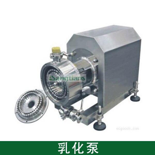 2.2kw 304 jrl type Inline Haute-d'émulsification machine, Émulsion pompe, Émulsifiant, en acier inoxydable pompe à émulsion