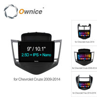 Ownice C500 Android 6 0 For Chevrolet AVEO Cruze Trax Car Radio Player Gps Navi Eight