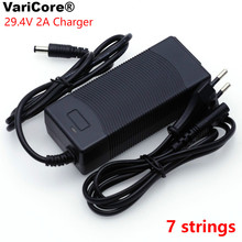 Varicore 12 v 24 v 36 v 48 v 3 시리즈 6 시리즈 7 시리즈 10 시리즈 13 문자열 18650 리튬 배터리 충전기 12.6 v 29.4 v dc 5.5*2.1mm
