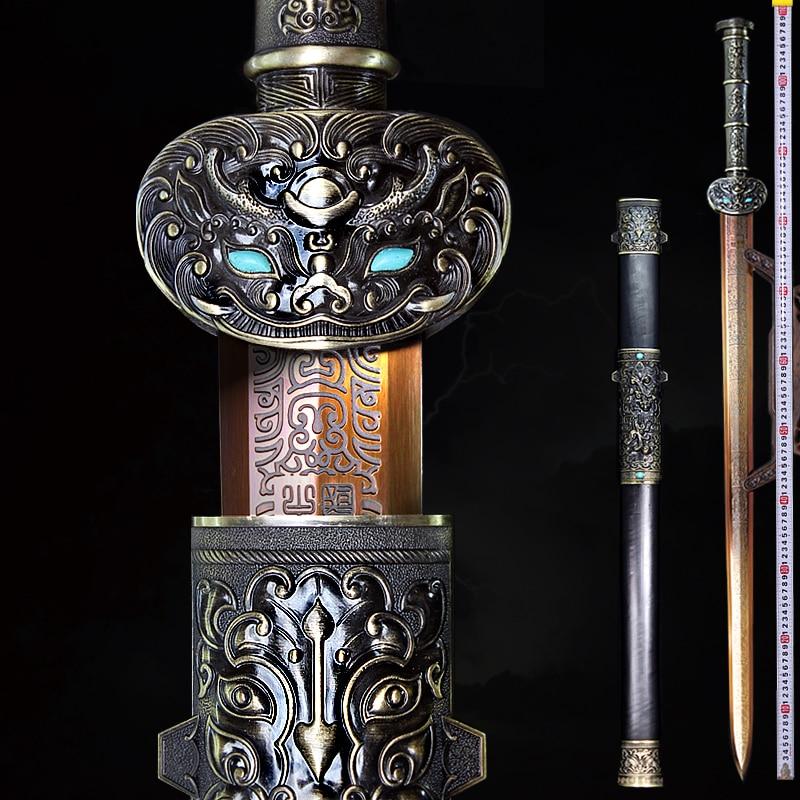 Xuan Yuan Collection Jian