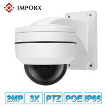 1080P Mini PTZ Dome Camera POE 2MP 3X Zoom 2.8-8mm Security CCTV Network PTZ IP Camera Waterproof Outdoor 20M IR Distance Onvif