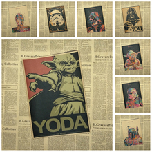 Science fiction war movies Star Wars Classic Movie Kraft Paper Poster Cafe Creative wallpaper Interior Decoration Free Shipping