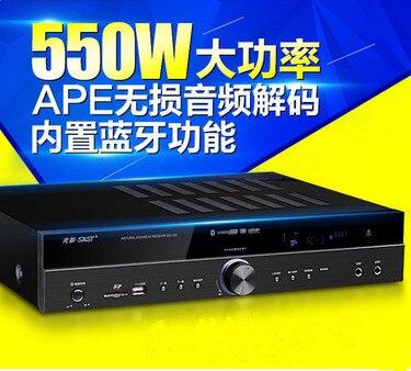 famous brand home theater audio amplifier su-122 550W 5.1 channel HIFI AV amplifier Bluetooth Karaoke amplifier With LED display