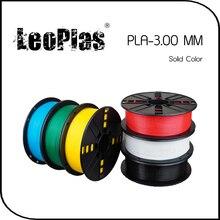 Worldwide Fast Delivery Direct Manufacturer 3D Printer Material 1kg 2.2lb Solid Color 3mm PLA Filament