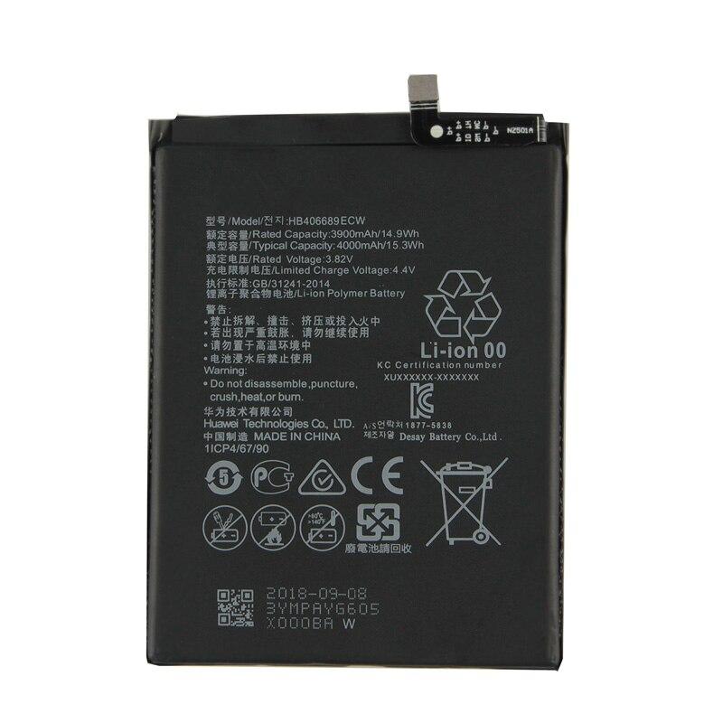 HB406689ECW-3