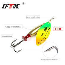 FTK 1PC  Mepps Long Cast  Size2-Size3 Fishing Lures Hook  Spinner Spoon Lures With Mustad Treble Hooks
