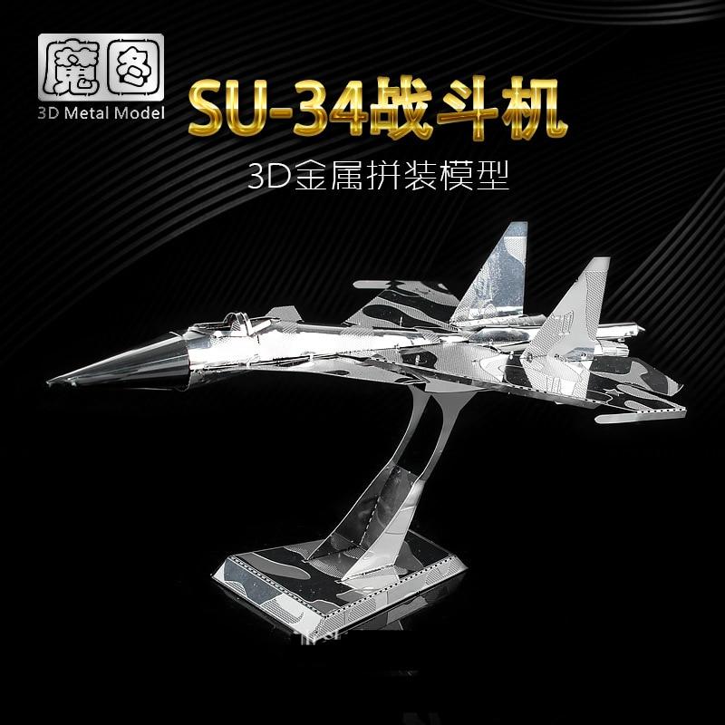 Nanyuan 3D Metal Puzzle Su-34 - ფაზლები - ფოტო 3