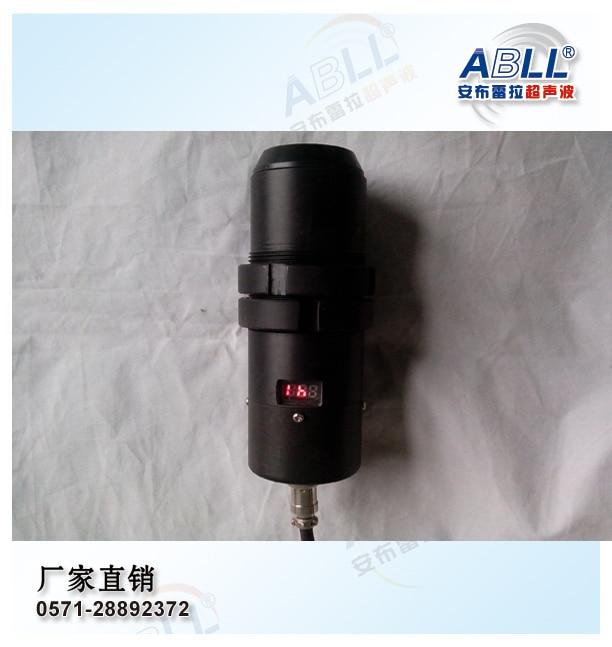 Ultrasonic ranging sensor 4-20ma output ultrasonic sensor (measuring 500mm distance)Ultrasonic ranging sensor 4-20ma output ultrasonic sensor (measuring 500mm distance)
