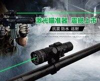 Aluminum Tactical Green Beam Laser Sight Scope For Airsoft Rifle Shotgun Handgun W Rail Mount Pressure
