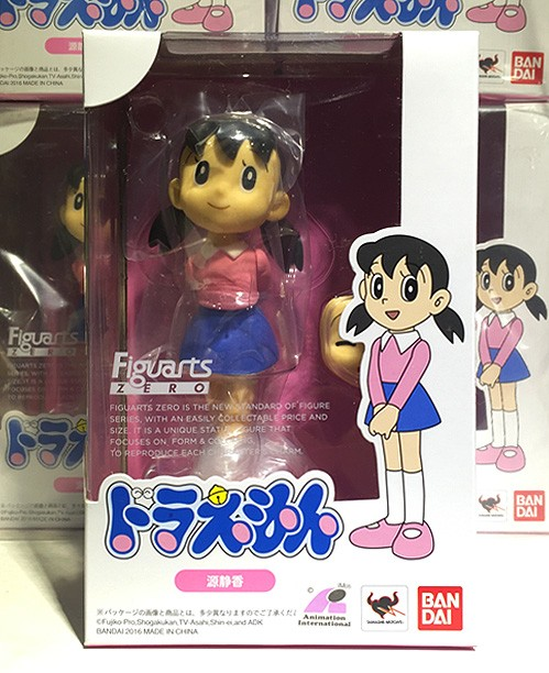 IN STOCK TOY Japan Anime Genuine Bandai F ZERO font b Doraemon b font Minamoto