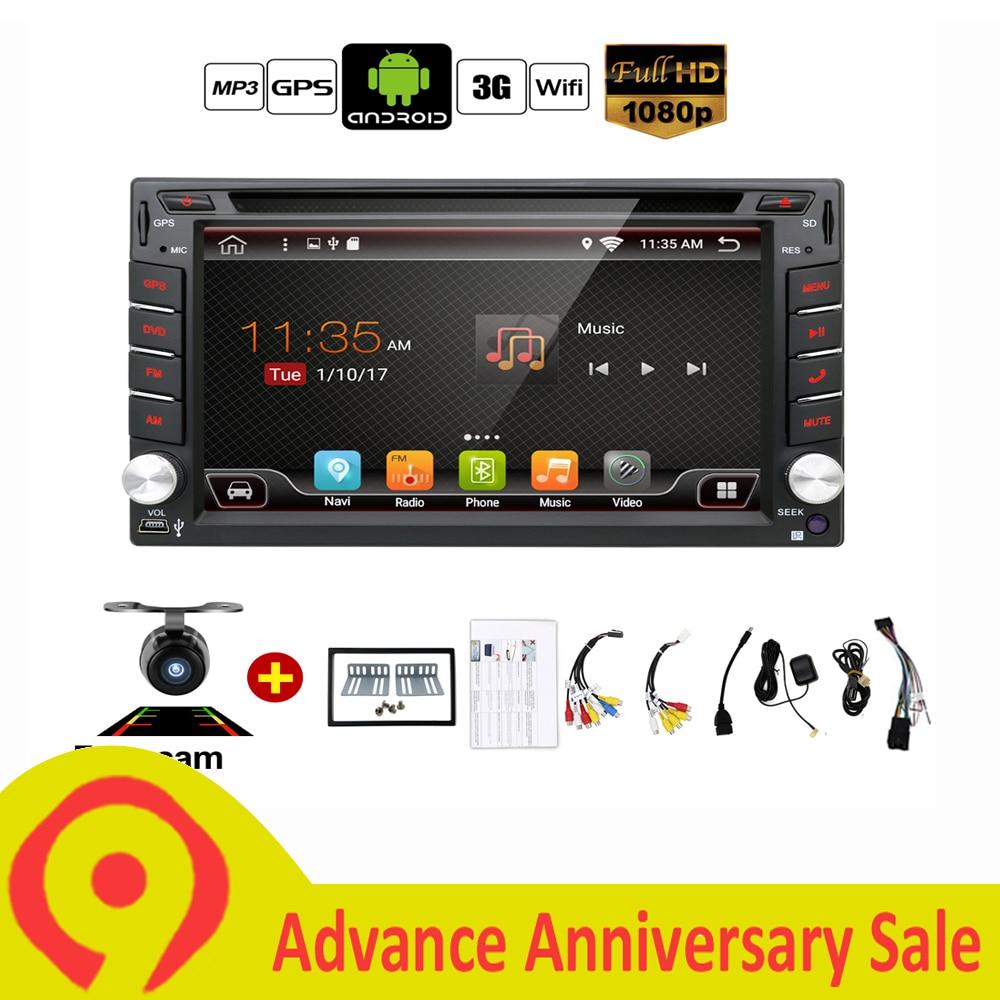 Auto Android 7 1 Car Audio GPS Navigation 2DIN Car Stereo Radio Car GPS Bluetooth USB