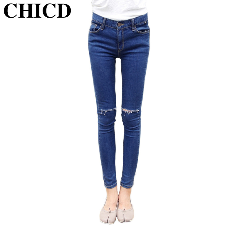 CHICD 2017 Women Skinny Jeans New  Fashion Pencil Pants Denim Pant Blue Sky Blue Hole Ripped High Waist Jeans Plus Size XP292  2017 women blue skinny jeans new fall fashion pencil pants denim strech hole ripped high waist plus size jeans american apparel