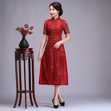 Female Red Qipao Slim Chinese Traditional Dress Flower Elegant Embroidery Vietnam  Aodai Cheongsam Lace Vestidos Plus Size M-3XL 0548adbd06f9