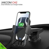 JAKCOM CH2 Smart Wireless Car Charger Holder Hot sale in Chargers as diy power bank lipo 3s hilti