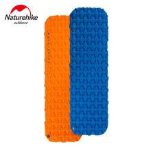 Naturehike Outdoor Ultra-light Inflatable Mat Camping Tent Sleeping Pad Hiking Single Thick Moisture-proof Cushion with Air Bag цена