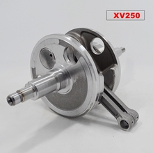 Для мотоцикла Yamaha коленчатый вал XV250 коленчатый вал QJ250H Virago 250cc мотоциклетный привод коленчатый вал