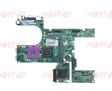 for hp 6510b 6710b laptop motherboard 446904-001 ddr2 gm965 6050a2088101-mb-a03 Free Shipping 100% test ok laptop motherboard for acer 6292 series 31zu1mb0000 intel mother board 965gm mb tg606 001 gma x3100 ddr2