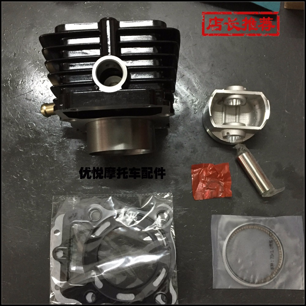 Lifan three-wheeled motorcycle Super cold 175  200 250 water-cooled cylinder liner setLifan three-wheeled motorcycle Super cold 175  200 250 water-cooled cylinder liner set
