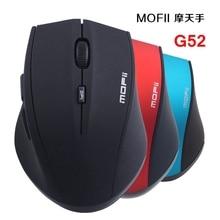 [ReadStar] MOFii 2.4G Silencieux Sans Fil souris 3D style jeu d'ordinateur souris d'économie d'énergie Marque nouveau gros DP réglable 3 couleurs