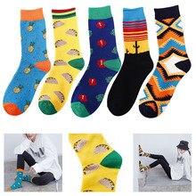 Snack pattern Harajuku happy socks men's funny combed cotton dress casual wedding socks colorful novelty skateboard socks men цена