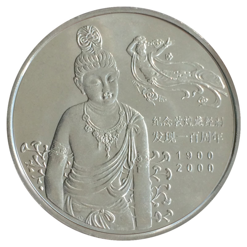 Brillant 25mm Dunhuang Buddha Cave 2000 Münze China Wohnkultur Nichtwährungs-münzen