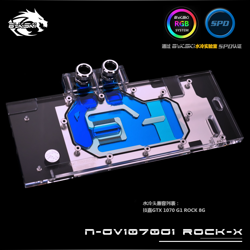 Bykski N GV1070G1 ROCK X GPU 用の冷却ブロックギガ GTX1070 G1 ロック 8 グラム  グループ上の パソコン & オフィス からの ファン & 冷却 の中 1