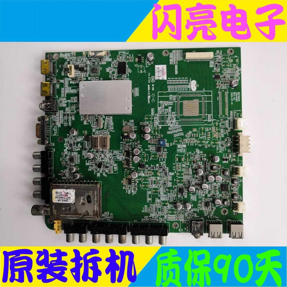 Main Board Power Board Circuit Constant Current Board Led 46k310x3d Logic Board Y11-sq60pbmb4c4lv0.0 He460ffd-b3 Screen Audio & Video Replacement Parts Accessories & Parts