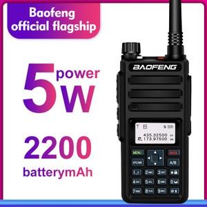 Image 1 - Baofeng DM 1801 デュアルバンドデュアル時間スロット DMR デジタル/アナログ 2Way ラジオ 136 174/400 470 MHz 1024 チャンネルアマチュア無線トランシーバー DMR